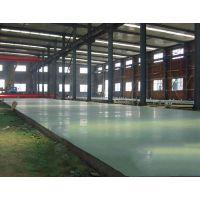 选用专业技术人员,优质原材料承接江阴金刚砂耐磨地地坪工程