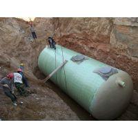 缠绕玻璃钢化粪池 玻璃钢隔油池 农村家用化粪池 污水处理设备
