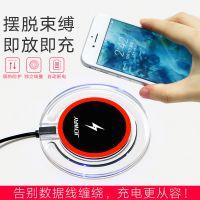 JOWAY/乔威 无线充电器 iphone8三星S8小米MIX2S安卓手机通用