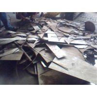 博罗园洲收购304废不锈钢找亿顺,园洲长期收购不锈钢废料报价