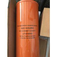 美国双环液压油滤芯LF1016502变速箱油滤芯进口玻璃纤维滤材