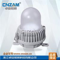 厂家直销海洋王NFC9183防眩泛光灯