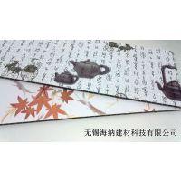 南京定制3D电视背景墙 镇江竹木纤维集成墙面安装视频
