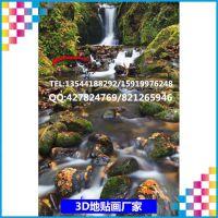 深圳罗湖3m地贴车贴喷绘 图片 设计尺寸【新发现陈生13544188292】