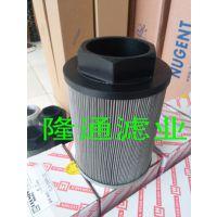 OF3-20-3RV-10循环泵不锈钢滤芯销售