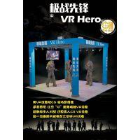 猎金游乐设备加盟VR极战先锋4人对战游戏