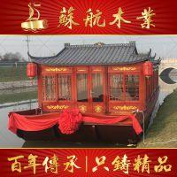 江苏木船制造厂定制各种规格尺寸的游船价格低