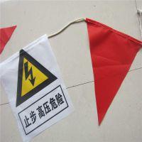施工小彩旗安全警示隔离带警戒线 庆典开张三角串旗路锥连接红旗