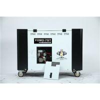 7kw静音柴油发电机,移动式