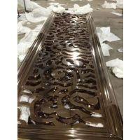 佛山玫瑰金拉丝不锈钢屏风效果图大全 金属制品厂家