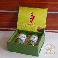 北京茶叶包装可定制固定纸盒生产厂家