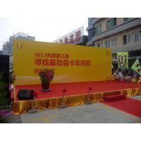 广州舞台设备出租13632441355