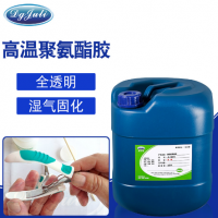 聚氨酯粘金属用什么胶水?聚力JL-6810高温聚氨酯胶粘剂