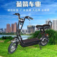 厂家直销小小哈雷电动车电瓶车成人小型迷你折叠车铅酸锂电自行车