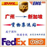 从广东潮汕搬家到新加坡 海运到新加坡 运费查询