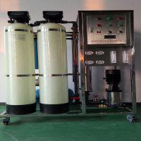 供应凯格500L反渗透水处理设备