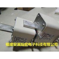 全新原装 西门子熔断器3NE1448-2 电流850A/电压690V