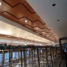 广东德普龙静电粉末喷涂4S店镀锌天花板吊顶厂家特卖