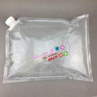 四边封液体包装袋生产厂家 2KG液体肥料袋 3L营养液吸嘴袋 5公斤农药塑料袋