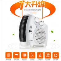立式沁鑫暖风机取暖器冬季热销家用迷你小空调厂家批发地摊网
