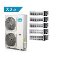 美的(Midea)家用/商用中央空调变频6匹一拖五适用120-160㎡全包价