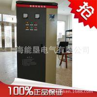 200KW在线式智能电机软起动控制柜 内接软起动柜NKR5S-200