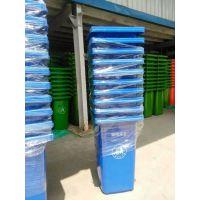 塑料垃圾桶 户外垃圾桶 环卫垃圾桶 果皮箱 厂家批发