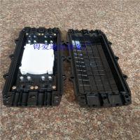 锝爱DA-B1光缆接头盒4进4出144芯72芯96芯48芯接续盒 四进四出光纤接续盒