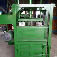 通化 富兴机械 生产定制秸秆压包机 稻壳废纸废纸箱打包机