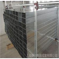 弱电桥架样品,钢制槽式桥架,安装简便,吊装丝杆横担配件配齐振大厂家
