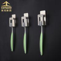 免打孔牙刷架 304不锈钢 创意无痕挂钩 工厂直供