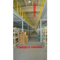 抽屉式模具货架 厂家定做 推拉式 模具存放方法