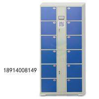微信存包柜,智能微信寄存柜,微信柜操作方法 及特点