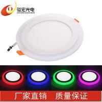 分段调光led面板灯 双色天花灯 圆形双色面板灯 OEM定制 厂家直销