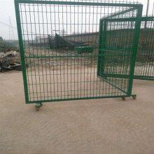 贵州养鸡护栏网 机场沈阳双边护栏网 隔离网生产厂家