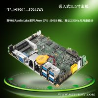 供应天承皓T-SBC-J3455 3.5英寸低功耗高性能无风扇工业主板