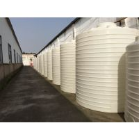 鞍山华社8吨化工塑料储罐抗腐蚀安全可靠