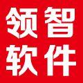 郑州金领智科技有限公司