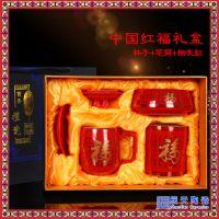 中国红瓷诗词办公三件套笔筒陶瓷创意商务礼品可定制