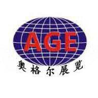 广州奥格尔展览有限公司