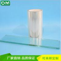 清远网纹硅胶保护膜优惠报价 硅胶型保护膜广东供应商定制直销