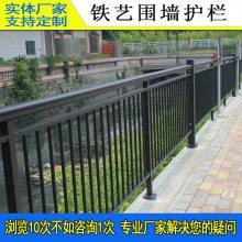 惠州光伏园防护栏杆围栏【现货】工地护栏 汕头景区公园铁艺锌钢围墙栅栏