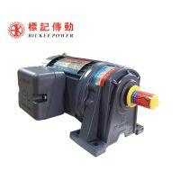 台湾东力TL齿轮减速机PL/PF型 三相齿轮减速机电机
