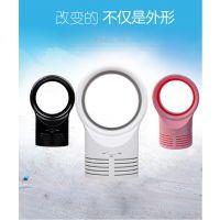 创意USB风扇 迷你静音12V无叶风扇 便携式双档可调风扇 厂家直销