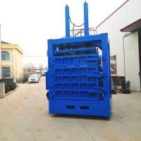无锡皮料布条压块机 启航双缸液压打包机 钢板废料挤压机厂家
