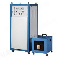广州旺鑫超音频120KW高频 淬火设备 优质产品厂家供应