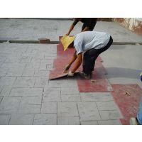 拜石bes彩色压花地坪 混凝土压花地坪 拜石原材料厂家销售,耐磨性强