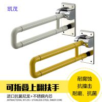 供应卫生间上翻可折叠409款不锈钢无障碍扶手