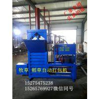 鸿运品牌QYD-30牧草青贮打包机专用型好用价格低