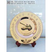 部队退役活动礼品,老兵离队纪念品定制,纯铜退伍纪念盘制作